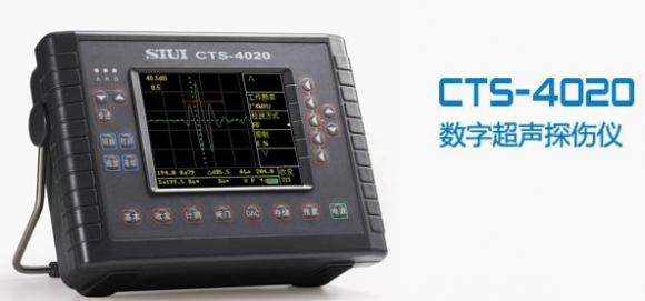 遥控  usb接口可实现仪器内部存储数据